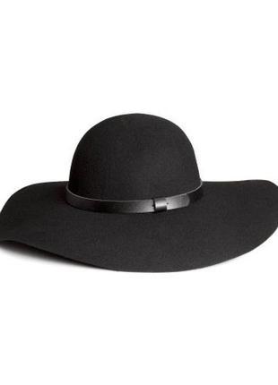 Шерстяная фетровая  тёплая шляпа h&m p.м