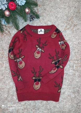 Весёлый новогодний свитерок