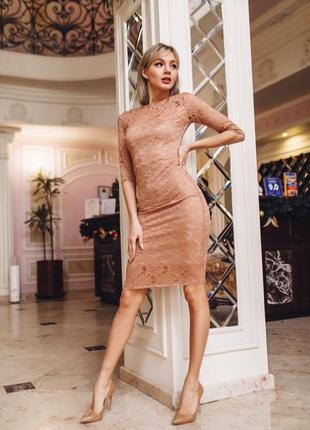 Вечернее платье гипюр с блеском распродажа