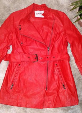 Куртка john baner