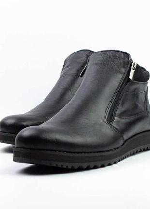Черевики multi-shoes 46, 47 розмір великани