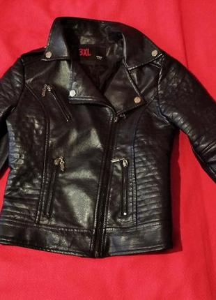 Отличная курточка- косуха