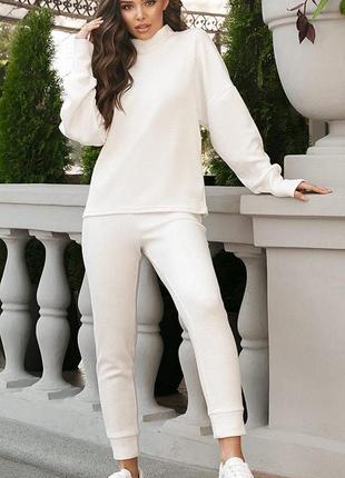 Нежный костюм штаны кофта ангора