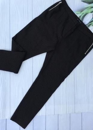 Стильные зауженные брюки f&f