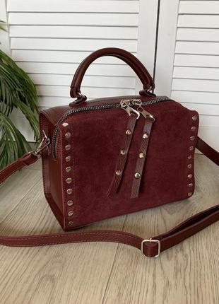 Женская сумка чемодан бордовый замшевый