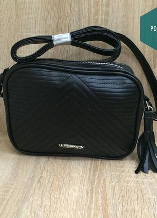 Кроссбоди,сумка,сумочка ,клатч на длинной ручке