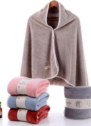 Полотенце-халат накидка плед на заклепках для бани сауны ванны басейна, отличный подарок