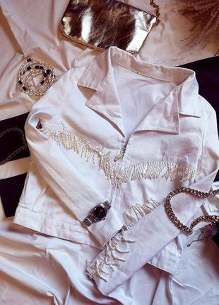 Белая курточка с бахромой