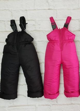 Зимние штаны полукомбинезон, комбинезон тёплый, на рост от 80 до 140- см