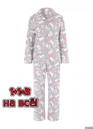 🌿1+1=3 фирменная серая пижама с единорогами peacocks, размер 50 - 52
