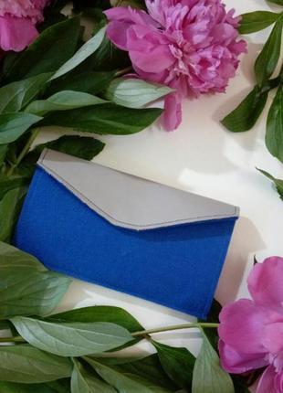 Синий кошелек из фетра