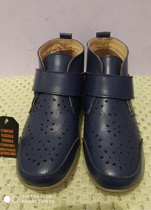 Кожаные ботинки cushion walk