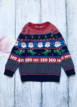 Крутая кофта новогодний свитер новый год динозавр f&f 3-4года