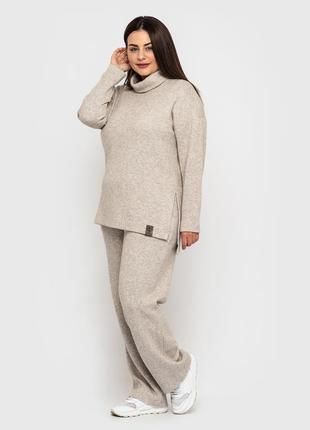 Женский теплый бежевый брючный повседневный костюм больших размеров из ангоры (4062 luzn)2 фото