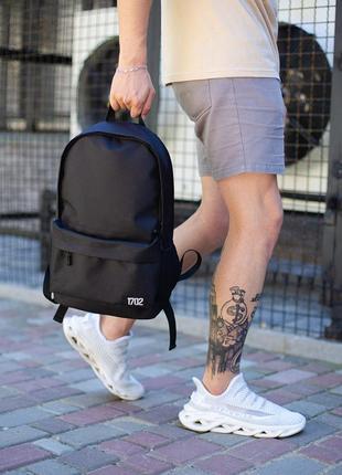 Вместительный рюкзак с карманами и рефлективом without