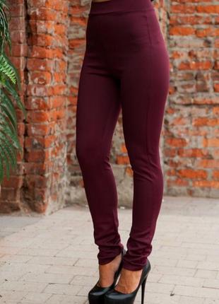 Тёплые штаны, лосины бордо