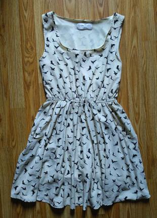 Нереально лёгкое платье