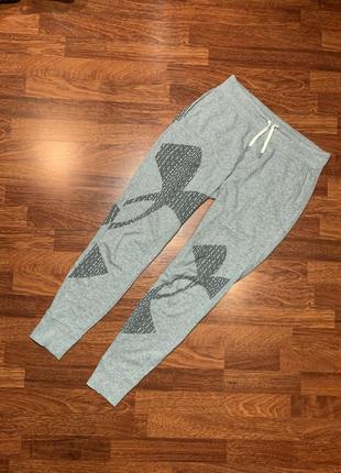 Красивейшие штаны спортивки спортивные штаны under armour