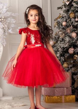 Нарядное платье для девочки размер 98-140