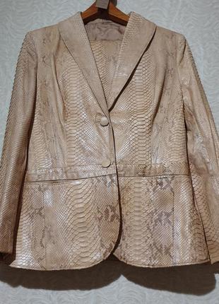 Пиджак юбка костюм кожа кожаный питон настоящий бренд