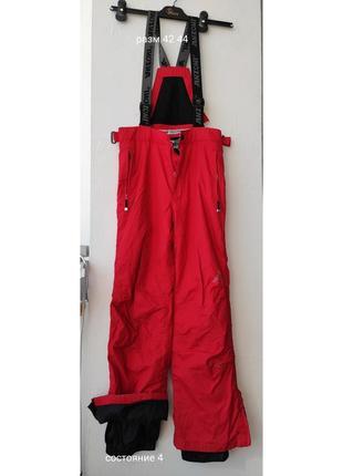 Лыжные штаны зимние красные
