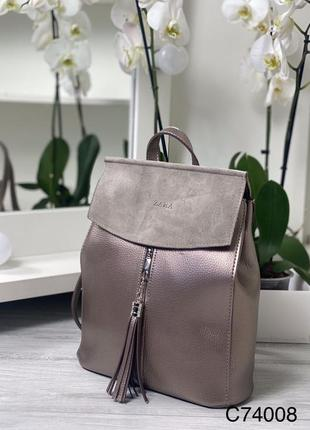 Рюкзак сумка натуральная замша и кожзам