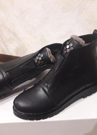 Кожаные зимние ботинки р.36-41