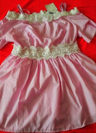 Красивенные платье для пышной девушки