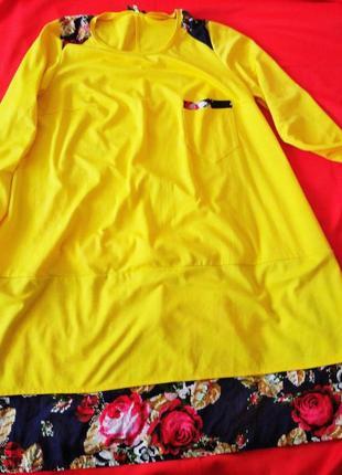 Трикотажное яркое платье 64 р