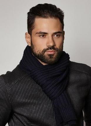 Универсальный мудской шарф