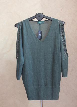 Стильный свитер изумрудного цвета  с открытыми рукавами некст
