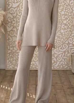 Стильный и теплый костюм