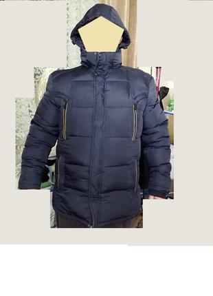 Темно-синя тепла чоловіча зимова куртка-пуховик