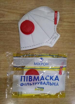 Респиратор микрон ffp3 с красным клапаном маска защитная