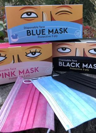 Маски медицинские трёхслойные штампованные с зажимом для носа 40 шт