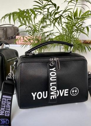 Женская сумка you love с двумя ремешками(чёрный)