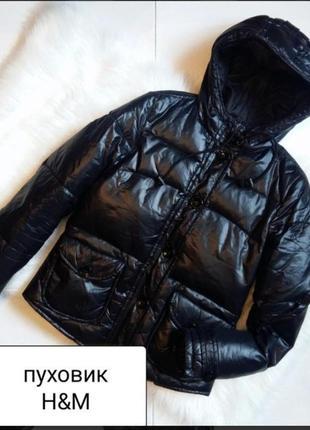 Divided by h&m короткий пуховик ,дутая куртка пух объемная черная стеганая тренд