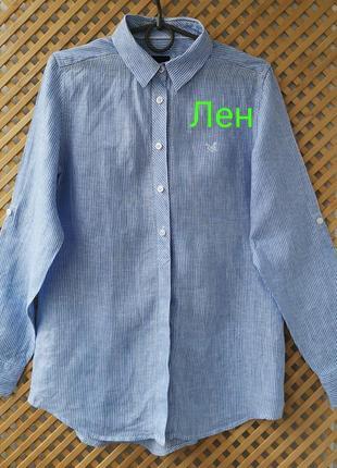 Натуральная льняная рубашка в полоску