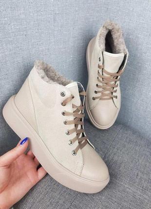 Женские зимние кожаные бежевые ботинки кеды на шнурках