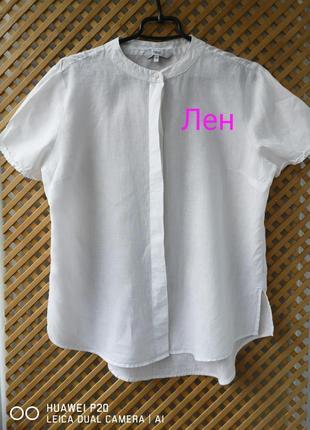 Белоснежная натуральная льняная рубашка