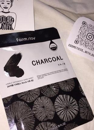 Тканевая маска для жирной и проблемной кожи с углем