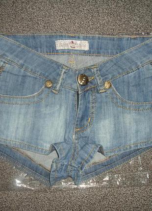 Джинсовые шорты,стильные,укороченные на миниатюрную девушку или подростка