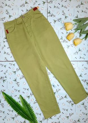 🎁1+1=3 зауженные узкие высокие мом mom джинсы высокая посадка, размер 44 - 46