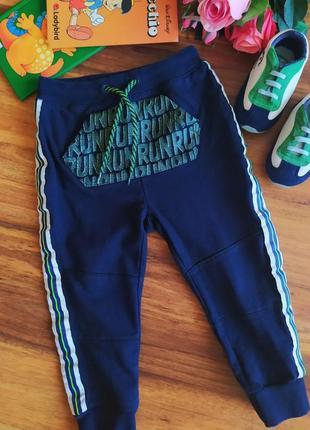 Классные трикотажные штаны, брючки ovs на 2-2,5 года.