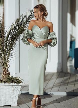 Платье длинное миди шёлк