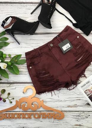 Трендовые шорты цвета марсала с дерзким дистресс-эффектом    sr2425    missguided