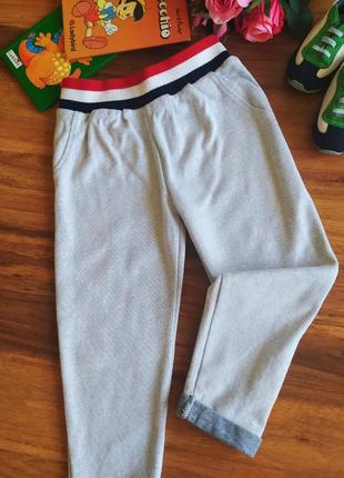 Классные трикотажные штанишки, брючки на 2-3 года.
