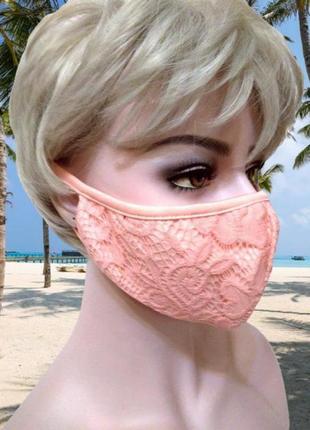 Пудровая кружевная маска , трехслойная, многоразовая
