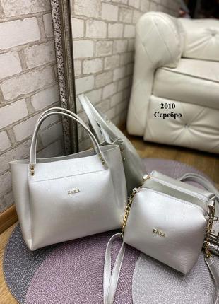 Комплект сумок серебро, сумка+клатч