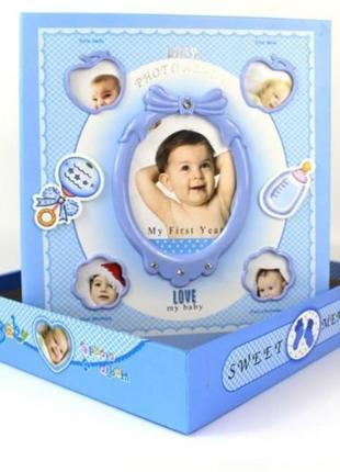 Детский фотоальбом, альбом для малыша